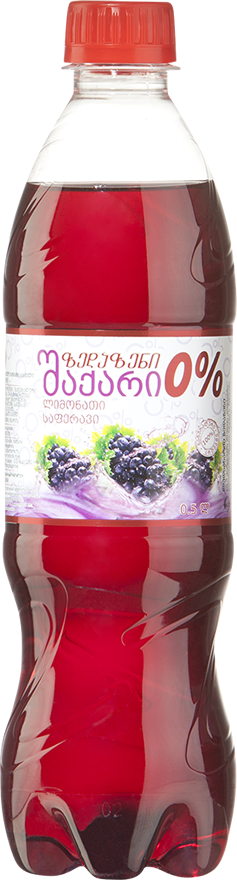 Diet Saperavi Lemonade